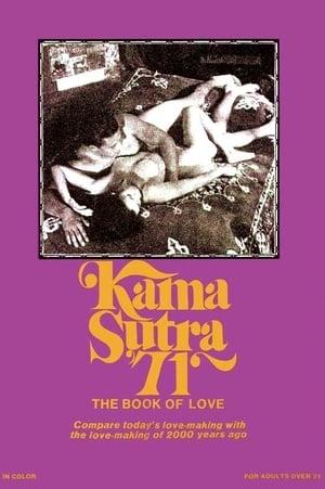 Kama Sutra '71 (1970)
