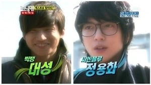 Running Man Season 1 :Episode 35  Camping King (1)