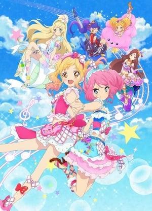 Aikatsu Stars! The Movie