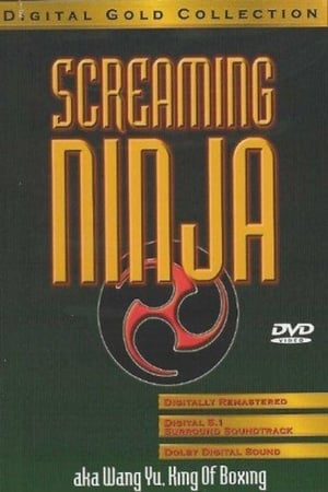 Screaming Ninja