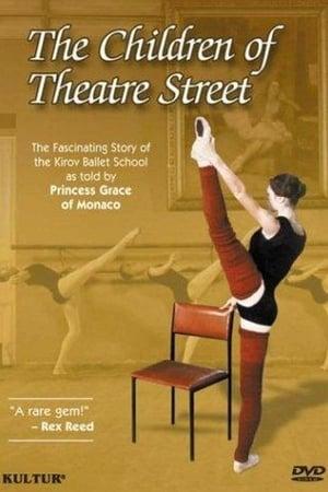 The Children of Theatre Street