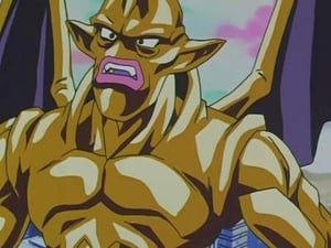 Dragon Ball GT Season 1 :Episode 56  The Three-Star Dragon