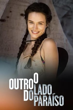watch O Outro Lado do Paraíso  online | next episode