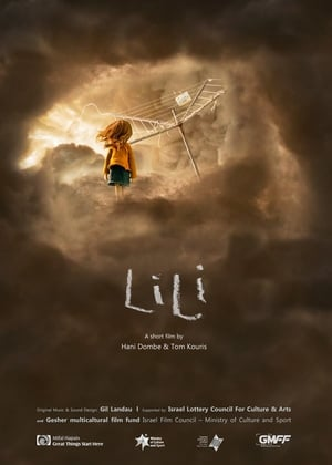 Lili (2016)