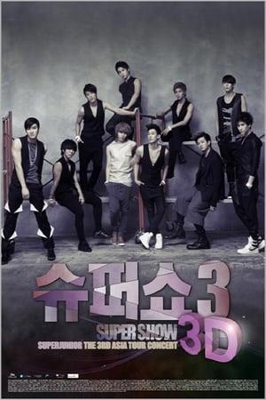 Super Junior - Super Junior World Tour - Super Show 3