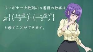 Indeterminate Equation