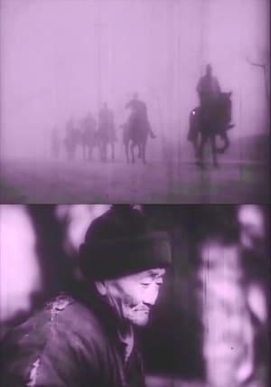 Nanking (1938)