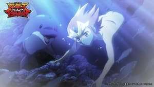 Yujin and the Sea