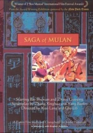 Saga of Mulan