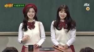 Men on a Mission Season 1 : Jun Hyo-seong (Secret), Kyungri (Nine Muses)
