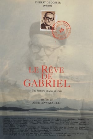 Gabriel's Dream (1996)
