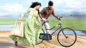 Watch Iblis (2018) Malayalam Full Movie Online