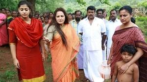 Keni (2018) HDRip Tamil Full Movie Online