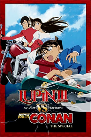 Lupin the Third vs. Detective Conan (2009)