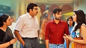 Hyper 2018 Tamil Full Movie Watch Online HD