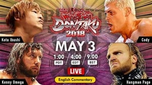 NJPW Wrestling Dontaku 2018 - Night 1