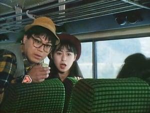 Super Sentai Season 15 :Episode 12  Hellbound Bus
