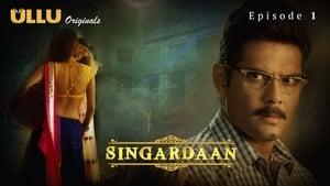 Singardaan: Staffel 1 Folge 1