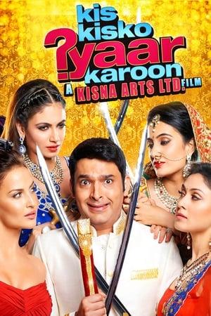 !EXCLUSIVE! Gangs Of Wasseypur In Hindi Torrent Download 720p 6RI26AHpCUrjT1bXhdLbP5Ngyvx