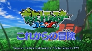 Pokémon Season 0 :Episode 28  Pokemon XY: Complete Overview Special