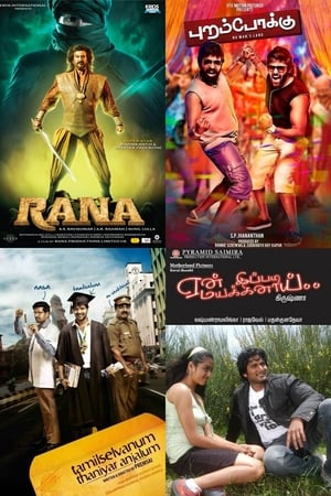 2015-tamil-movies poster