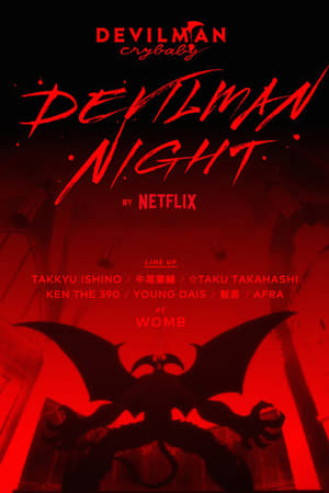 DEVILMAN NIGHT
