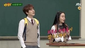 Men on a Mission Season 1 : Kyuhyun (Super Junior), Hwang Woo-seul hye