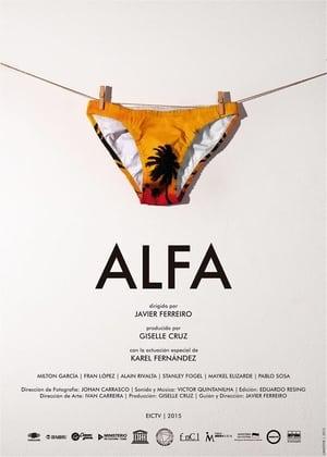 Alfa (2016)