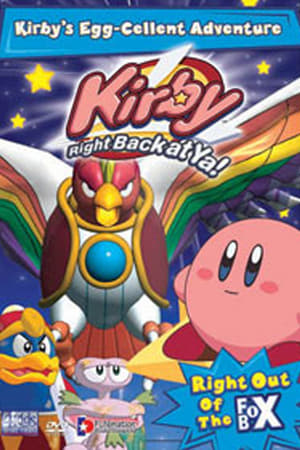 Kirby: Kirby's Egg-Cellent Adventure