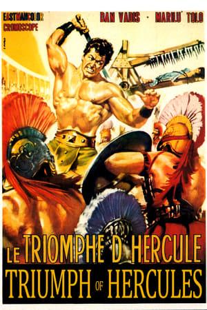 Hercules vs. the Giant Warriors (1964)