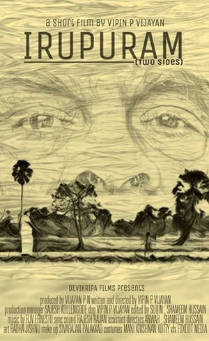 Irupuram: Two Sides