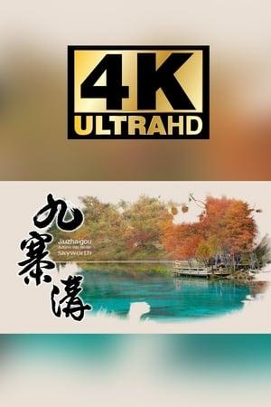 Skyworth: Jiuzhaigou Valley UHD 4K Demo