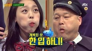 Men on a Mission Season 1 : Joon Park, Lee Soo-min