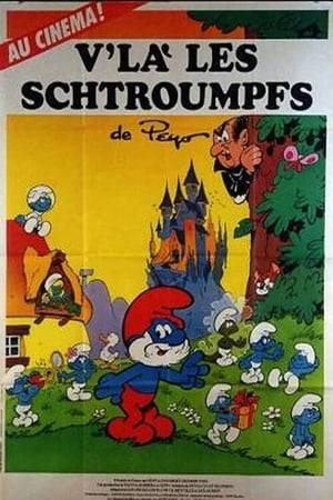 Here Are the Smurfs (1984)