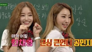 Men on a Mission Season 1 : Minzy, Han Chae-young
