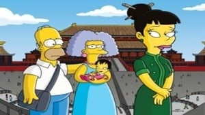 The Simpsons Season 16 : Goo Goo Gai Pan