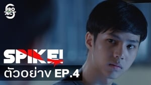 watch Project S The Series online Ep-4 full