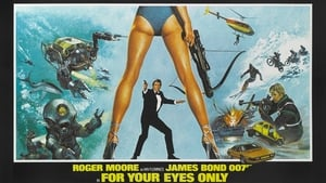 Watch For Your Eyes Only (1981)