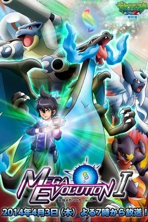 pokemon Los orígenes de la megaevolución