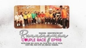 Running Man Season 1 :Episode 198  Absolute Love Couple Race