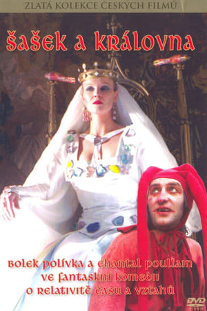 The Jester and the Queen (1988)