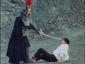 Super Sentai Season 17 : Father!!