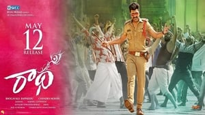 Radha (2017) HDRip Full Telugu Movie Watch Online