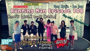 Running Man Season 1 :Episode 108  Don't Walk But Date