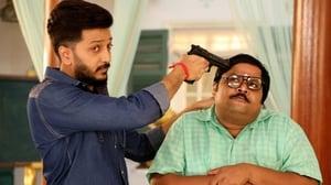 Bank Chor (2017) DVDRip Full Hindi Movie Watch Online