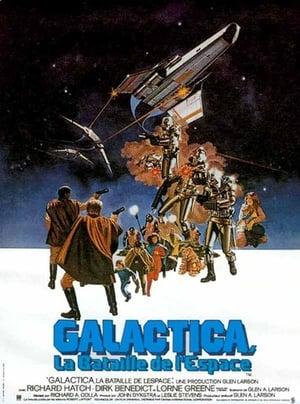 Galactica, La bataille de l'espace (1978)