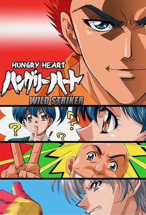 VER Hungry Heart: Wild Striker (2002) Online Gratis HD