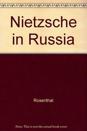 Ницше в России