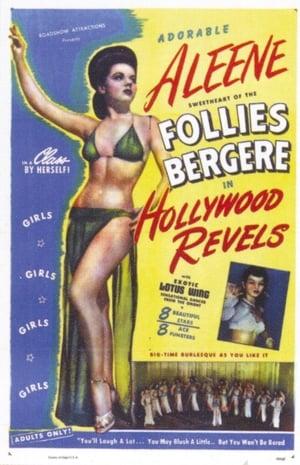 Hollywood Revels