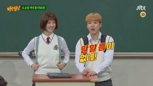 Men on a Mission Season 1 : Lee Soo-kyung, Lee Hong-gi